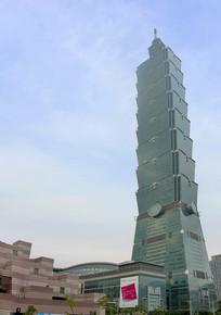 台湾101大楼外景