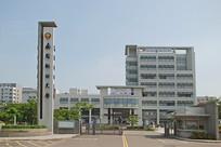 台湾省南投县的南开科技大学校门