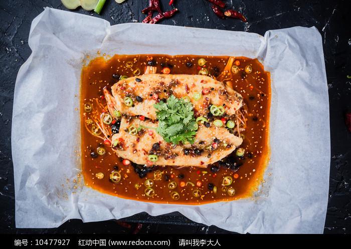 豉椒纸包鱼图片