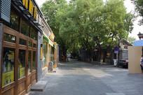 北京历史文化名街南锣鼓巷