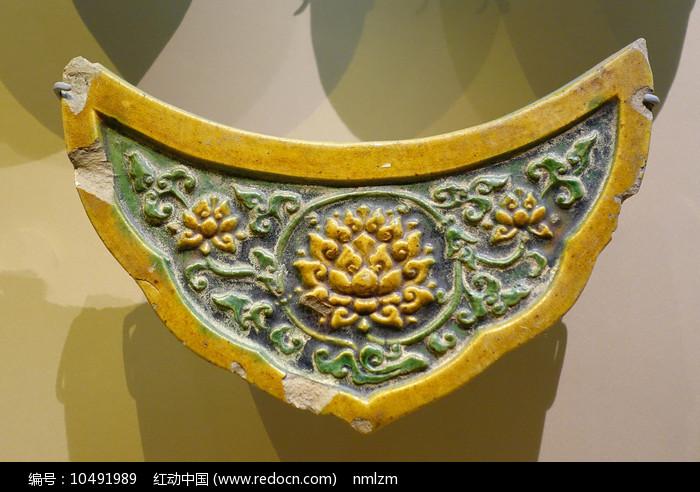 明代绿地黄釉西番莲琉璃滴水 图片