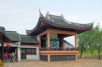 江苏沙家浜社戏戏台