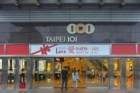 台湾省台北101大楼大门
