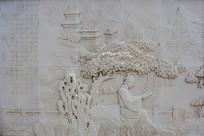 八仙铁拐李成仙前树下读书壁雕