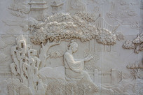 八仙铁拐李修道时树下读书壁雕