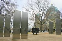德国柏林马恩广场