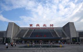 夏天的重庆北站