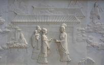 何仙姑集市送姑娘媳妇莲藕壁雕