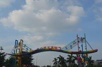 广州儿童公园游乐场招牌