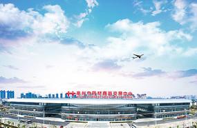 亳州中药材商品交易中心