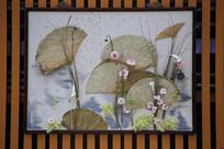 干花插花画-荷叶池塘