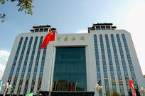 中国海关总署大楼仰拍