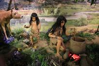 氏族部落原始人生活场景蜡像