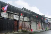 四川元通古镇的老式川西民居