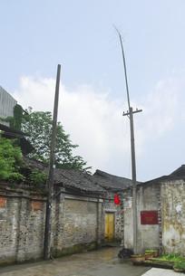 四川元通古镇老街的室外电视天线