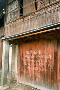 四川元通古镇残留的文革标语