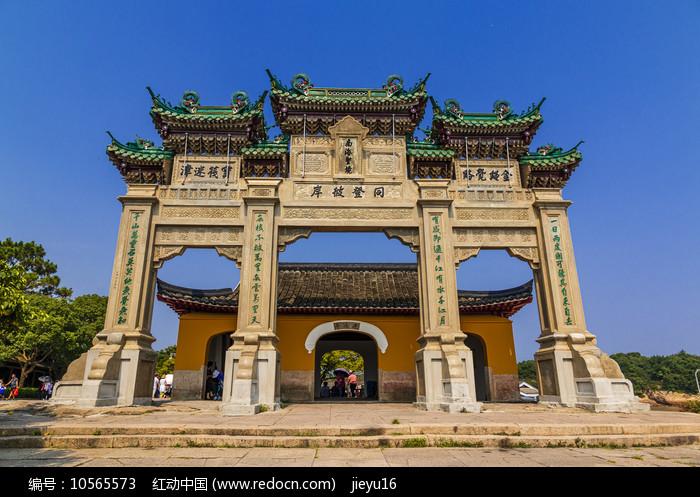 中国浙江舟山普陀山海岸牌坊图片