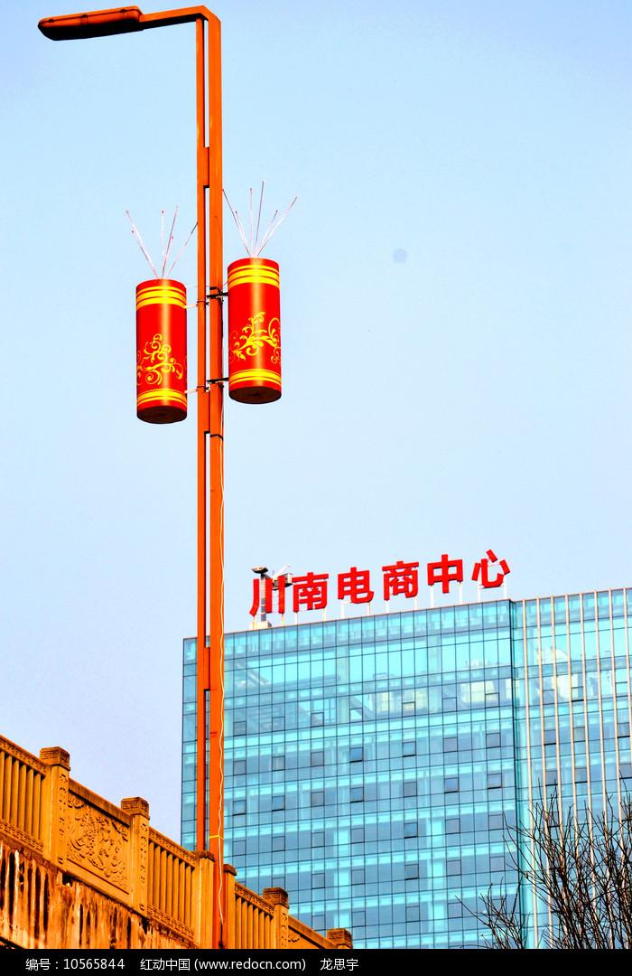 川南电商图片