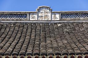 慈城火神庙硬山顶正脊图案