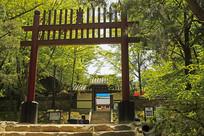 韩国民俗村古代教育机构忠贤书院