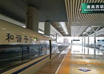 江西南昌西站高铁站站台