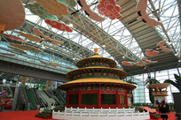 寿光菜博会室内建筑