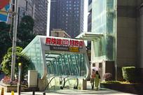 重庆民族路158号好吃街
