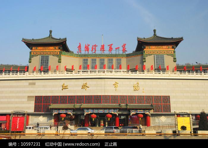 北京红桥市场 图片