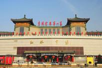北京红桥市场
