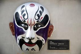 京剧脸谱沙和尚