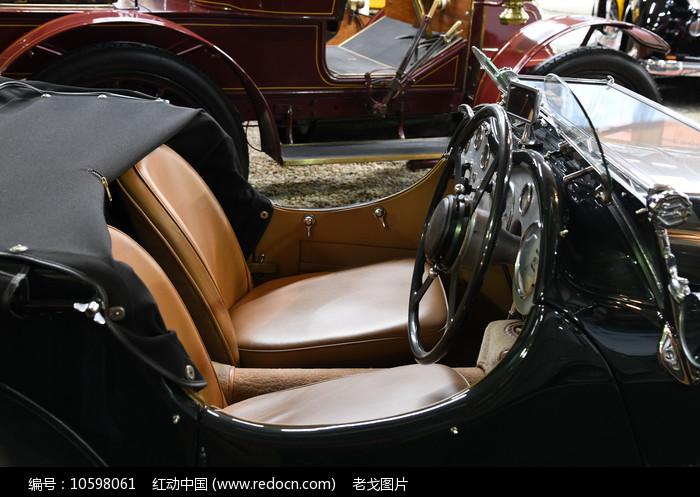 老爷车驾驶室图片