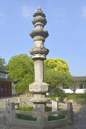 上海古猗園的唐經幢