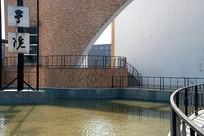 吉林动画学院