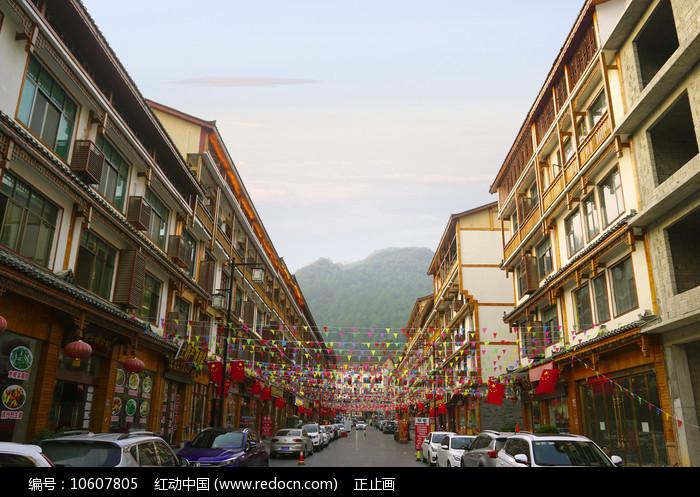 黔南荔波小七孔美食街图片