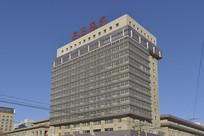 北京市东城区的同仁医院