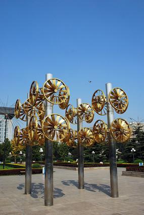 北京市建国门的风车景观