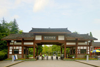 邓小平故里景区大门牌楼