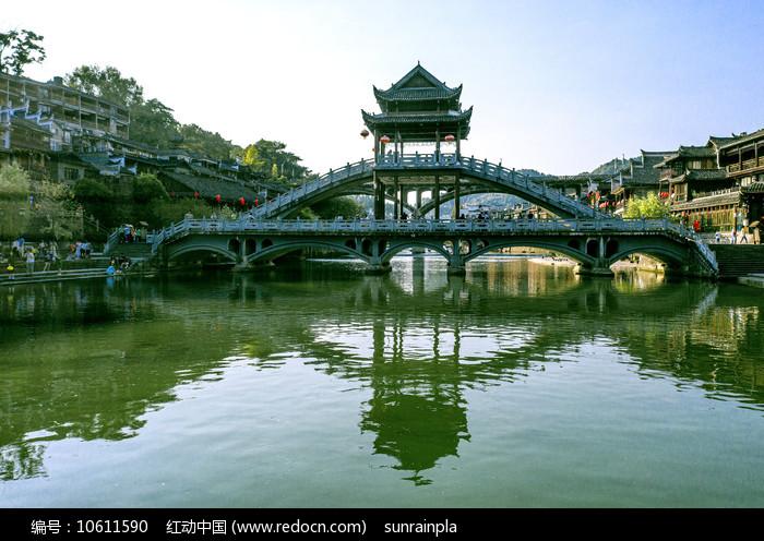 凤凰古城云桥图片