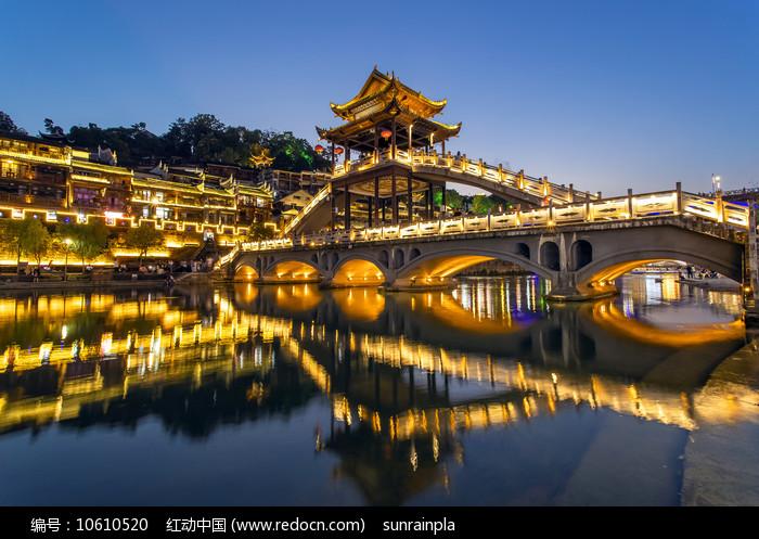 凤凰古城云桥暮色图片