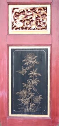 闽南中式风格描金彩绘-花鸟