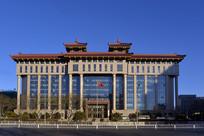 中华人民共和国交通运输部大楼