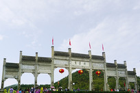 安顺市黄果树瀑布景区大门
