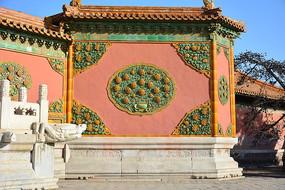 故宫九龙壁乳钉纹墙壁