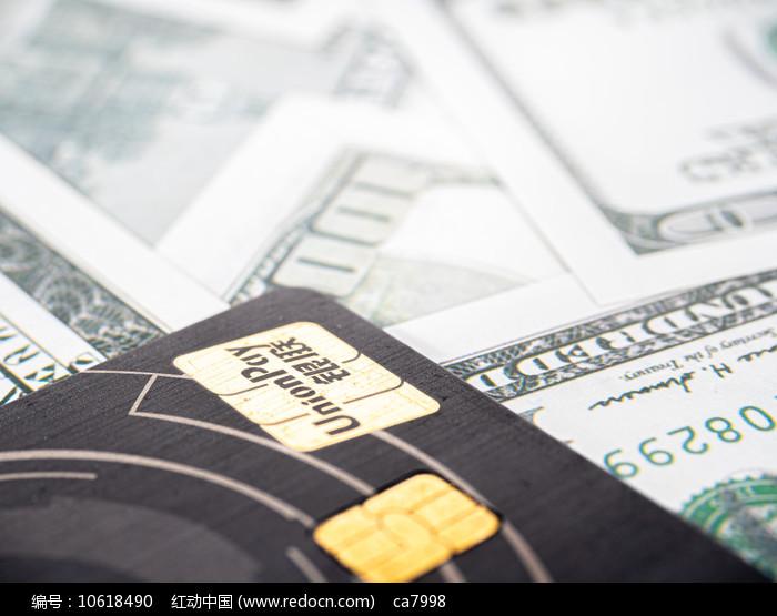 美元上的银联卡特写图片