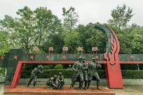 红军作战雕像