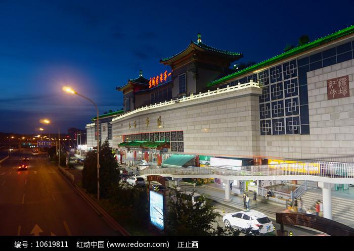 被京华珍珠第一家-北京红桥市场-夜景图片