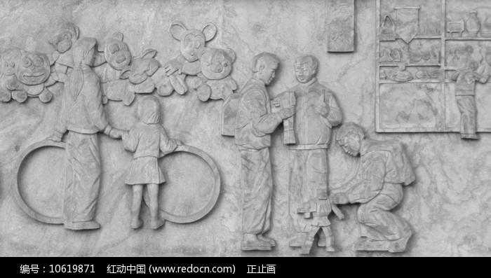 老北京民俗文化-红桥市场浮雕图片