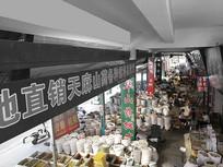 亳州药材市场商铺