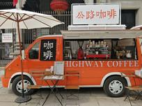 广州黄埔古港咖啡汽车店铺