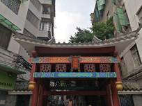 广州玛瑙巷